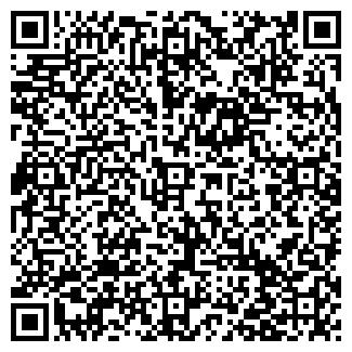 QR-код с контактной информацией организации РЕЧАГРОСНАБ