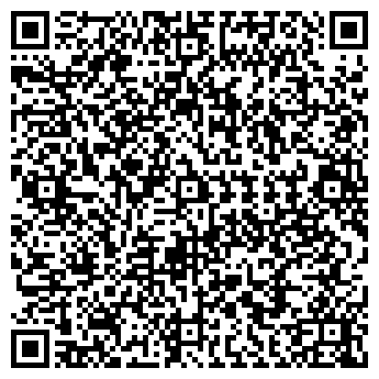 QR-код с контактной информацией организации ТОМСКТРАНССТРОЙ ОАО