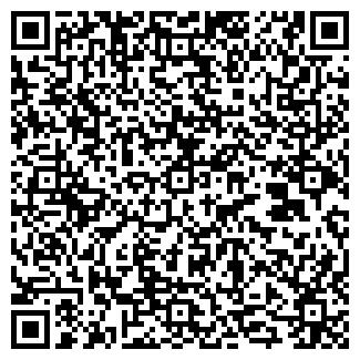 QR-код с контактной информацией организации ЭЛТИОН