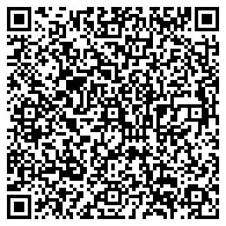 QR-код с контактной информацией организации PERILLA