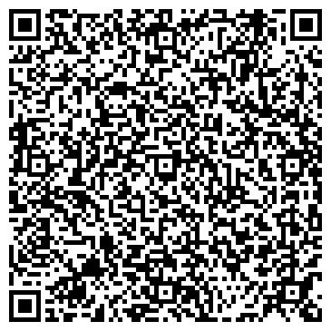 QR-код с контактной информацией организации ООО ТОМСКИЙ ЗАВОД СТРОИТЕЛЬНЫХ МАТЕРИАЛОВ И ИЗДЕЛИЙ, ПО