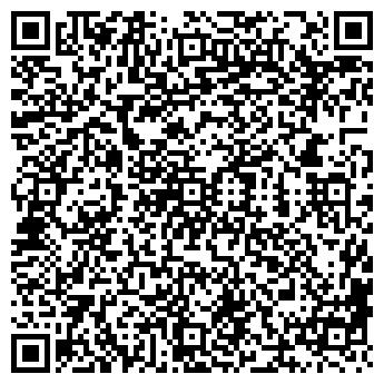 QR-код с контактной информацией организации ЗАО КАРЬЕРОУПРАВЛЕНИЕ