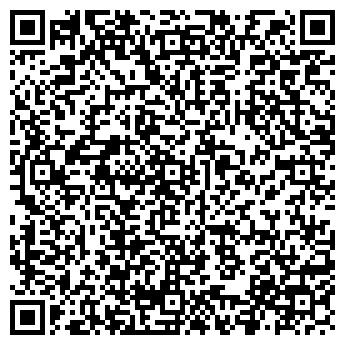 QR-код с контактной информацией организации ВИКТОРИЯ, ТОРГОВАЯ ФИРМА, ООО