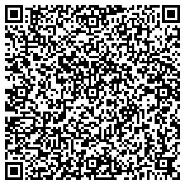QR-код с контактной информацией организации ГАО ТОМСКИЙ ОБЛАСТНОЙ ЦЕНТР ТЕХНИЧЕСКОЙ ИНВЕНТАРИЗАЦИИ