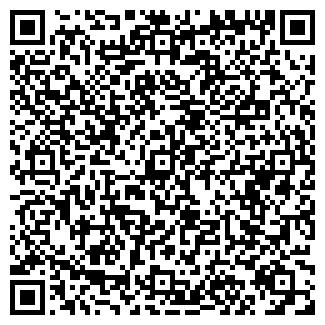 QR-код с контактной информацией организации МАССИВ GSM ОФИС