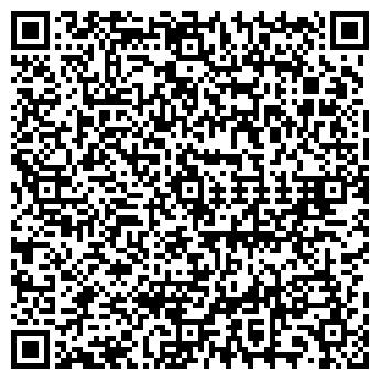 QR-код с контактной информацией организации XEROX SERVICE (КС)