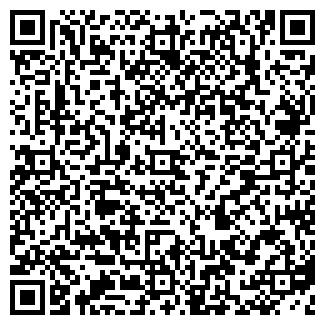 QR-код с контактной информацией организации ДИСКЕТЫ И К