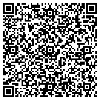 QR-код с контактной информацией организации ИНТЕРСЕРВИС-97
