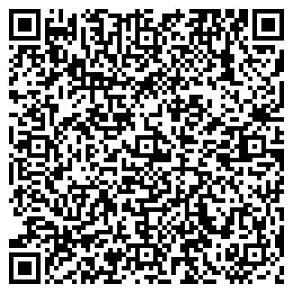 QR-код с контактной информацией организации КОМПАС-2000