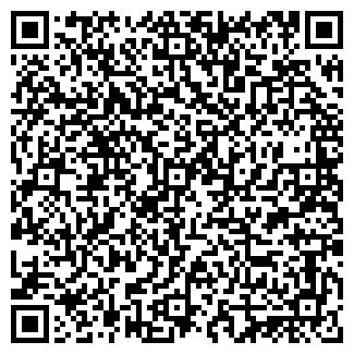 QR-код с контактной информацией организации СТЕКЛОЛИТ ЧУПТП