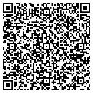 QR-код с контактной информацией организации ОКСИ-СЕРВИС ЗАО