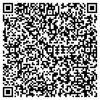 QR-код с контактной информацией организации АРКАДА МАГАЗИН ДИСКОВ