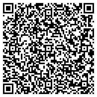 QR-код с контактной информацией организации АРСИСИТЕК