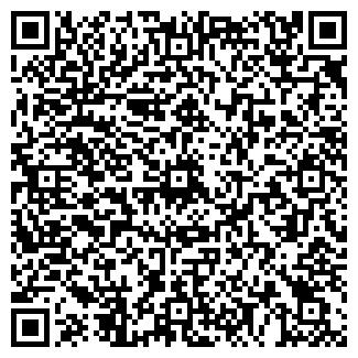 QR-код с контактной информацией организации КВАНТ КОМПАНИЯ
