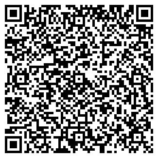QR-код с контактной информацией организации КОМПЬЮТЕР ЛЭНД