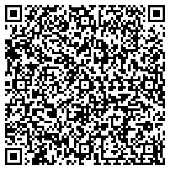 QR-код с контактной информацией организации КОМПЬЮТЕРЫ И СЕРВИС
