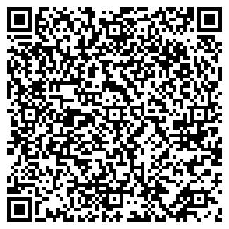QR-код с контактной информацией организации КОПИЯ ФИРМА ООО