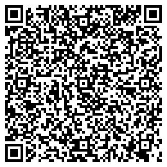 QR-код с контактной информацией организации ЛАЙТ-КОМ