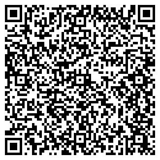 QR-код с контактной информацией организации МЕРКУРИЙ-ТОМСК