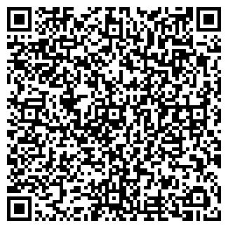 QR-код с контактной информацией организации НВ СЕРВИС