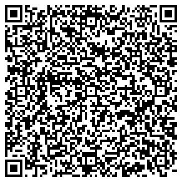 QR-код с контактной информацией организации ОДИС САЛОН КОМПЬЮТЕРНОЙ ТЕХНИКИ