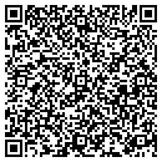 QR-код с контактной информацией организации ОФТЕК
