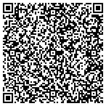 QR-код с контактной информацией организации ПУЛЬСАР САЛОН КОМПЬЮТЕРНОЙ ТЕХНИКИ