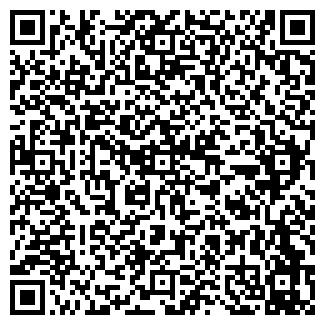 QR-код с контактной информацией организации РЕКА