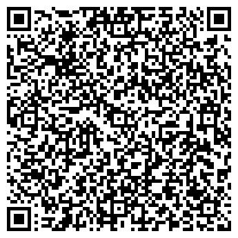 QR-код с контактной информацией организации СТЕК КОМПЬЮТЕРНАЯ ФИРМА