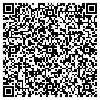 QR-код с контактной информацией организации ТЕХНИКА СЕРВИС