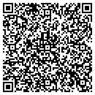 QR-код с контактной информацией организации СУ 279 ОСП