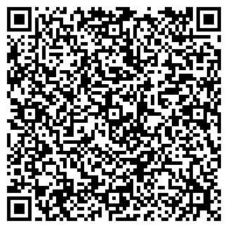 QR-код с контактной информацией организации УРМАН-СЕРВИС