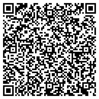 QR-код с контактной информацией организации ХАБ 2000