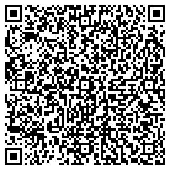 QR-код с контактной информацией организации ЦЕНТР СЕРВИСА РЭА ТУСУР