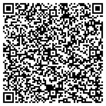 QR-код с контактной информацией организации ЭЛЕКОМП ОБЪЕДИНЕНИЕ