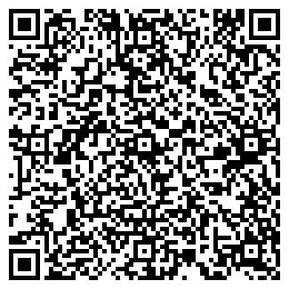 QR-код с контактной информацией организации ЭЛЕКТ-Т
