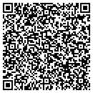 QR-код с контактной информацией организации ЭЛИТКОМ