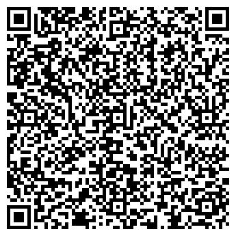 QR-код с контактной информацией организации АВГУСТ КОМПЬЮТЕРНЫЙ СЕРВИС