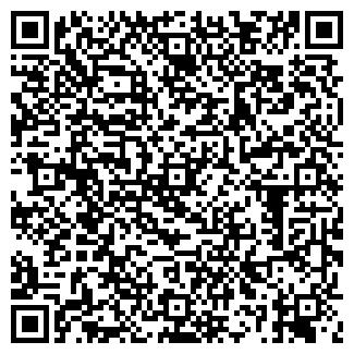 QR-код с контактной информацией организации АНАЛИТИК