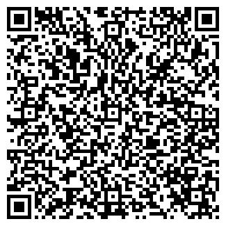 QR-код с контактной информацией организации ВЕК АГЕНТСТВО