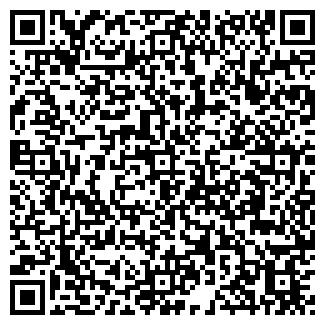 QR-код с контактной информацией организации ВЭСТ НПО