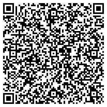 QR-код с контактной информацией организации ИНДОР