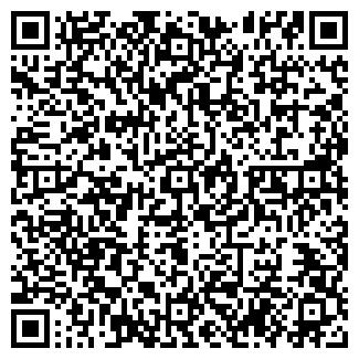 QR-код с контактной информацией организации ИНДОРСОФТ ООО