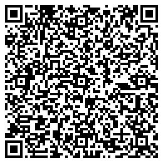 QR-код с контактной информацией организации ИНТИС