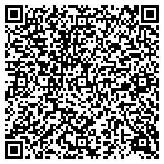 QR-код с контактной информацией организации ПОРТРЕТ