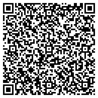 QR-код с контактной информацией организации ПРОФФ ООО
