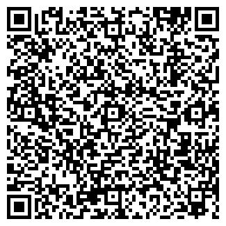 QR-код с контактной информацией организации ТВ-СИСТЕМА