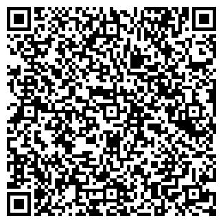 QR-код с контактной информацией организации ЛИМОН ТД