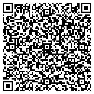 QR-код с контактной информацией организации ГЛАВБЫТСЕРВИС ООО