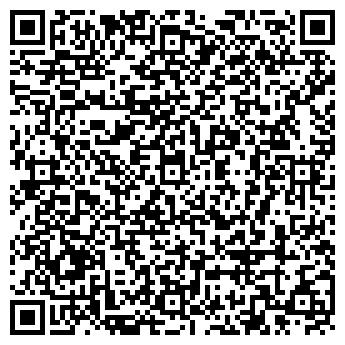 QR-код с контактной информацией организации ИНТЕРПЛЮС ТОМСК ООО